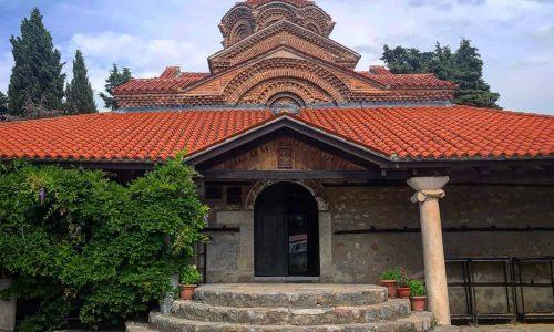 Ocrida
